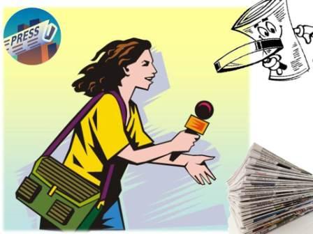 Картинки по запросу конкурс журналистов